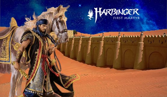 Harbinger First Martyr